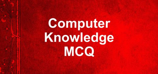 Multiple choice questions on computers | Computer Knowledge