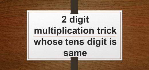 2 digit multiplication trick whose tens digit is same