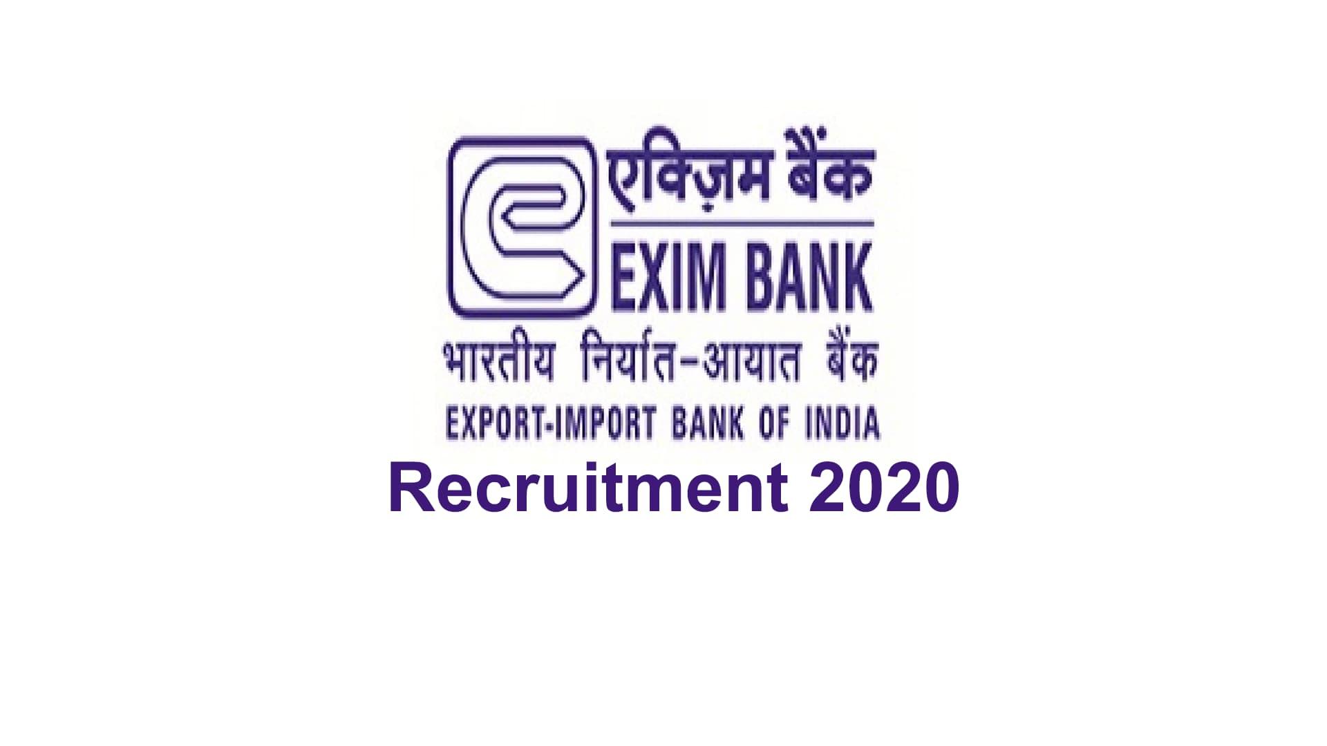 EXIM Bank Recruitment 2020